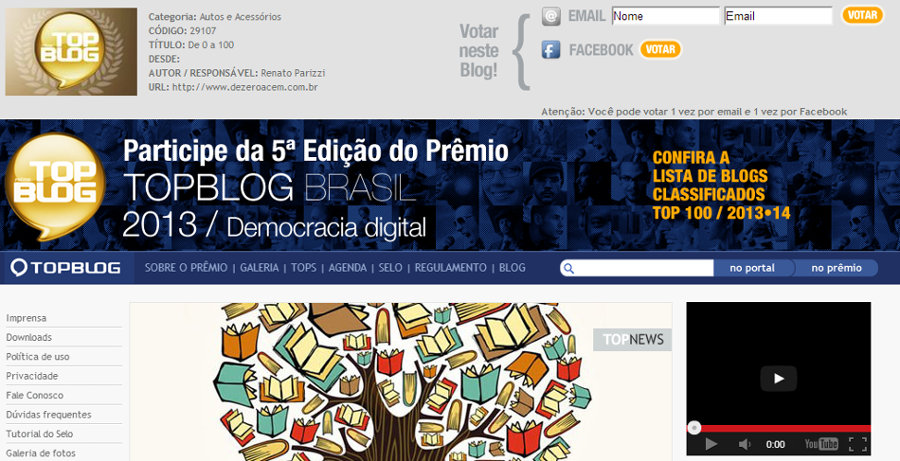 Top-Blog-2013-DZC-Dezeroacem-2turno2014